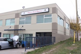 Photo 2: 1553 E KENT NORTH AVENUE in Vancouver: South Marine Industrial for sale (Vancouver East)  : MLS®# C8036572