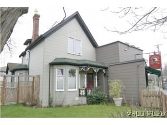 Main Photo: 530 Craigflower Rd in VICTORIA: VW Victoria West House for sale (Victoria West)  : MLS®# 497306