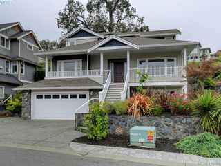 Photo 1: 821 Rainbow Cres in VICTORIA: SE High Quadra House for sale (Saanich East)  : MLS®# 819967