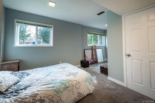 Photo 33: 3969 Sequoia Pl in Saanich: SE Queenswood House for sale (Saanich East)  : MLS®# 872992