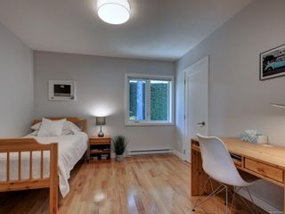 Photo 18: 4790 Amblewood Dr in : SE Broadmead House for sale (Saanich East)  : MLS®# 873286