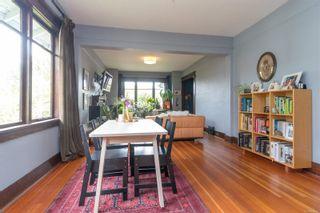Photo 15: 126 Joseph St in : Vi Fairfield East House for sale (Victoria)  : MLS®# 884762
