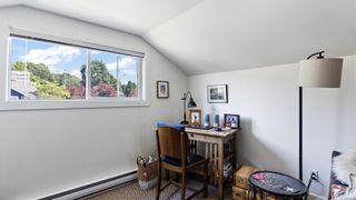Photo 26: 2604 Blackwood St in : Vi Hillside House for sale (Victoria)  : MLS®# 878993