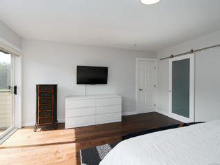 Photo 11: 124 2345 Cedar Hill Cross Rd in : OB Henderson Row/Townhouse for sale (Oak Bay)  : MLS®# 855560