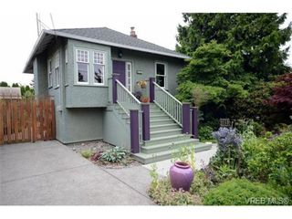 Photo 1: 1679 Knight Ave in VICTORIA: SE Mt Tolmie House for sale (Saanich East)  : MLS®# 677181