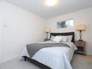 Photo 12: 75 Regina Ave in VICTORIA: SW Gateway House for sale (Saanich West)  : MLS®# 831145