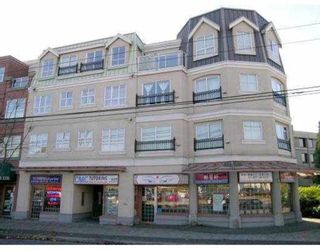 Main Photo: 102 470 KINGSWAY in Vancouver: Mount Pleasant VE Office for sale (Vancouver East)  : MLS®# C8037561