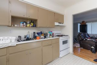 Photo 4: 1035 Russell St in : VW Victoria West House for sale (Victoria West)  : MLS®# 887083