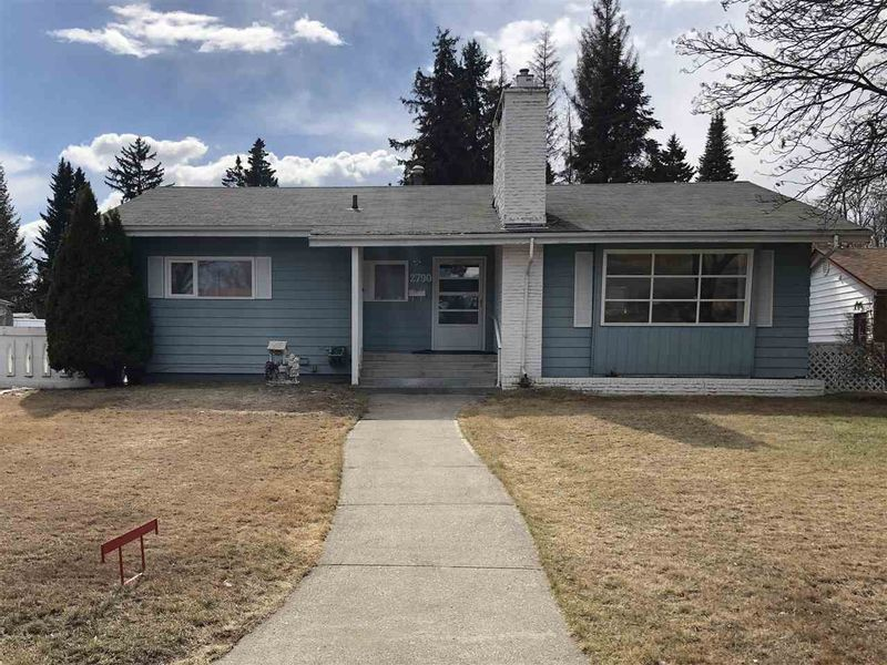 FEATURED LISTING: 2790 EWERT Crescent Prince George