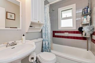 Photo 15: 4266 Wilkinson Rd in : SW Layritz House for sale (Saanich West)  : MLS®# 871918