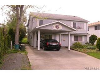 Photo 1: 63 Hampton Rd in VICTORIA: SW Tillicum House for sale (Saanich West)  : MLS®# 335330