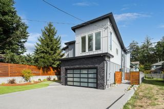 Photo 2: 4161 Gillie Rd in : SW Strawberry Vale House for sale (Saanich West)  : MLS®# 886887