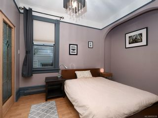 Photo 13: 1611 Redfern St in : Vi Jubilee House for sale (Victoria)  : MLS®# 850539