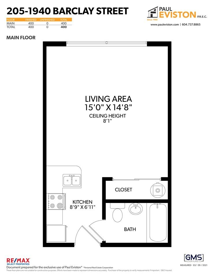 Photo 12: Photos: 205 1940 BARCLAY Street in Vancouver: West End VW Condo for sale (Vancouver West)  : MLS®# R2549599