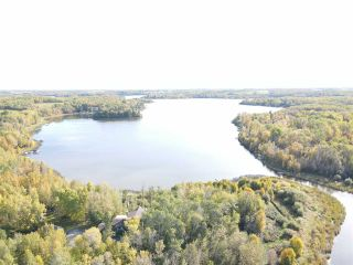 Photo 2: 10 52111 RGE RD 25: Rural Parkland County Rural Land/Vacant Lot for sale : MLS®# E4216524