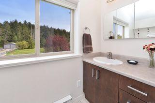 Photo 28: 5987 Oldfield Rd in : SW Elk Lake House for sale (Saanich West)  : MLS®# 874714