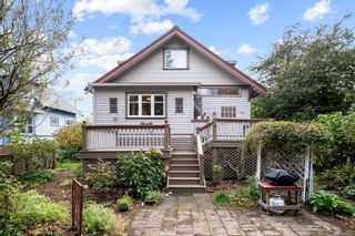 Photo 38: 1224 Chapman St in Victoria: Vi Fairfield West House for sale : MLS®# 859273