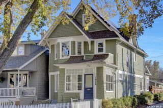 Main Photo: 1959 ROBINSON Street in Regina: Cathedral RG Residential for sale : MLS®# SK874786