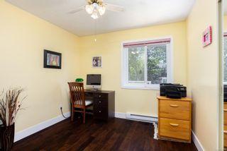 Photo 16: 1540 Eric Rd in Saanich: SE Mt Doug House for sale (Saanich East)  : MLS®# 879965