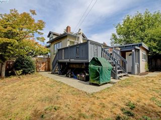 Photo 12: 145 Sims Ave in VICTORIA: SW Gateway House for sale (Saanich West)  : MLS®# 769355
