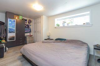 Photo 18: 154 Hampton Rd in : SW Tillicum House for sale (Saanich West)  : MLS®# 867015