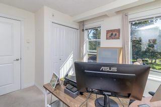 Photo 19: 210 4536 Viewmont Ave in Saanich: SW Royal Oak Condo for sale (Saanich West)  : MLS®# 887220