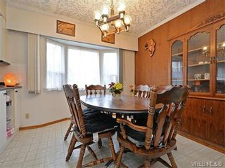 Photo 5: 3478 Lovat Ave in VICTORIA: SE Quadra House for sale (Saanich East)  : MLS®# 752642
