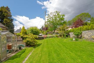 Photo 5: 398 W Gorge Rd in : SW Tillicum House for sale (Saanich West)  : MLS®# 874379