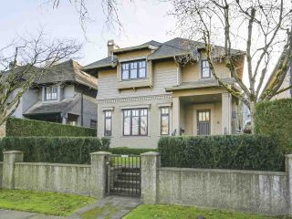 Photo 1: 1912 W 36TH Avenue in Vancouver: Quilchena House for sale (Vancouver West)  : MLS®# R2333964