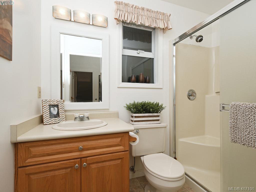 Photo 16: Photos: 1761 Ash Rd in VICTORIA: SE Gordon Head House for sale (Saanich East)  : MLS®# 827352
