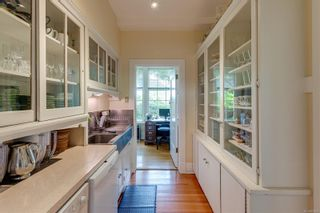 Photo 11: 1524 Shasta Pl in Victoria: Vi Rockland House for sale : MLS®# 882939