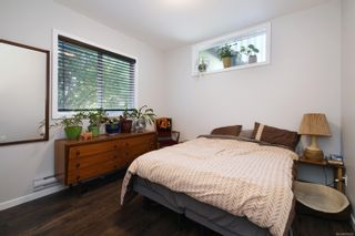 Photo 7: 3944 Rainbow St in : SE Swan Lake House for sale (Saanich East)  : MLS®# 876629