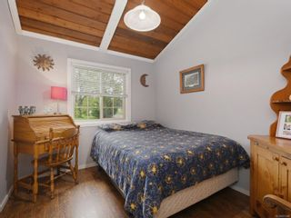 Photo 14: 923 Stellys Cross Rd in : CS Brentwood Bay House for sale (Central Saanich)  : MLS®# 875088