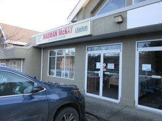 Photo 2: 3086 Barons Rd in : Na Uplands Mixed Use for lease (Nanaimo)  : MLS®# 865736