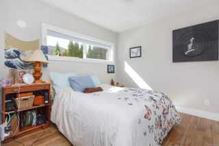 Photo 43: 3253 Doncaster Dr in : SE Cedar Hill House for sale (Saanich East)  : MLS®# 870104