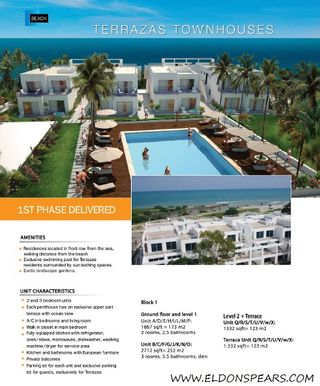 Photo 4: Playa Blanca Terrazas Townhouses for sale