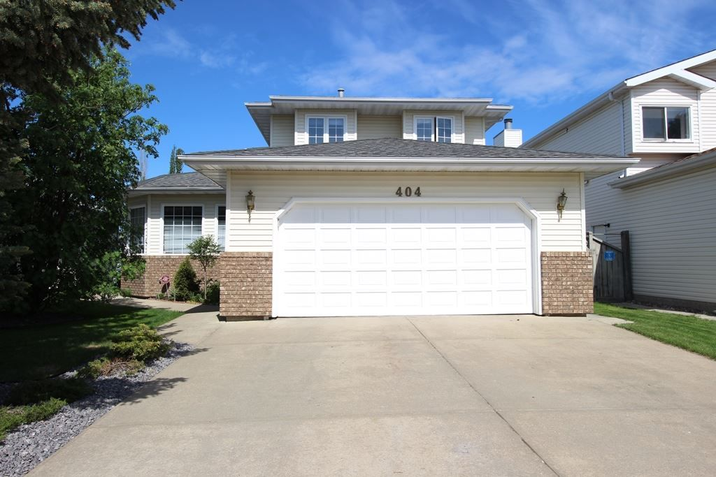 Main Photo: 404 Reeves Crescent: House for sale
