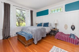 Photo 10: 3349 Cook St in : SE Maplewood House for sale (Saanich East)  : MLS®# 878375
