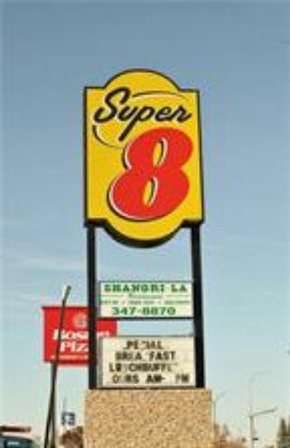 Photo 32: 7474 Gaetz (50) Avenue N: Red Deer Hotel/Motel for sale : MLS®# A1149768