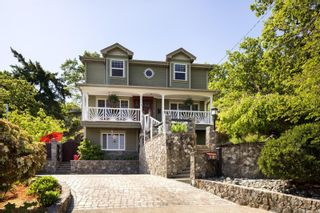 Photo 36: 1311 McNair St in : Vi Oaklands House for sale (Victoria)  : MLS®# 876692