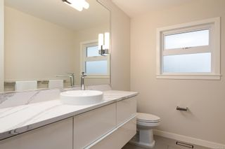 Photo 19: 2426 Evelyn Pl in : SE Arbutus House for sale (Saanich East)  : MLS®# 877972