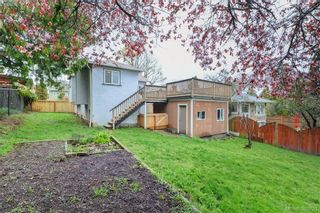Photo 19: 881 Leslie Dr in VICTORIA: SE Swan Lake House for sale (Saanich East)  : MLS®# 783219