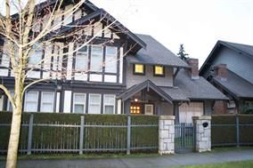Main Photo: 1983 W 33rd Avenue in Vancouver: Quilchena Townhouse for sale (Vancouver West)  : MLS®# R2027032