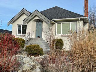 Photo 4: 4555 Helen St in : PA Port Alberni House for sale (Port Alberni)  : MLS®# 866440
