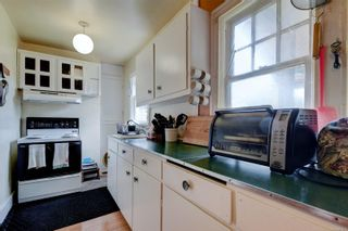 Photo 9: 1315 Coventry Ave in Victoria: VW Victoria West House for sale (Victoria West)  : MLS®# 887931