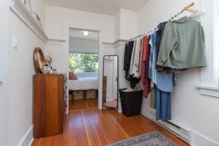 Photo 23: 20 Bushby St in : Vi Fairfield East House for sale (Victoria)  : MLS®# 879439