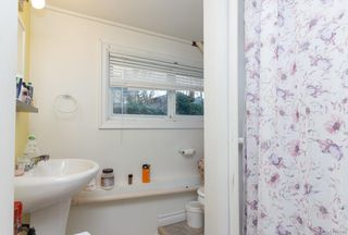 Photo 15: 2858 Scott St in VICTORIA: Vi Oaklands House for sale (Victoria)  : MLS®# 752519
