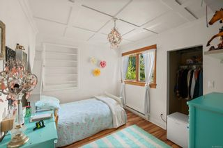Photo 17: 605 Birch Rd in : NS Deep Cove House for sale (North Saanich)  : MLS®# 885120