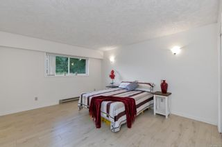 Photo 15: 1560 Brodick Cres in Saanich: SE Mt Doug House for sale (Saanich East)  : MLS®# 860365