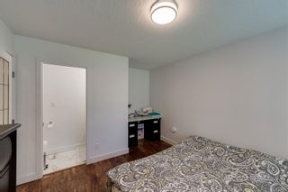 Photo 34: 3859 Epsom Dr in : SE Cedar Hill House for sale (Saanich East)  : MLS®# 872534